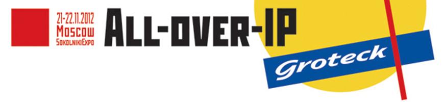 5 международный форум All-over-IP 2012