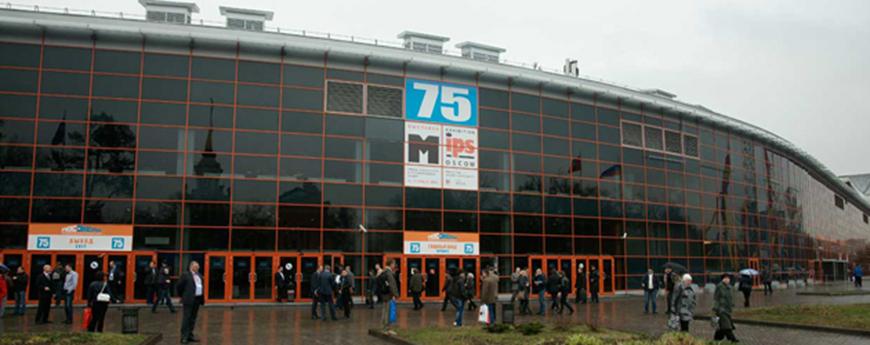 Международная выставка MIPS 2015