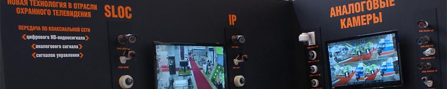 Как повысить эффективность систем видеонаблюдения?